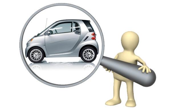 Iskanje vozil za končnega kupca